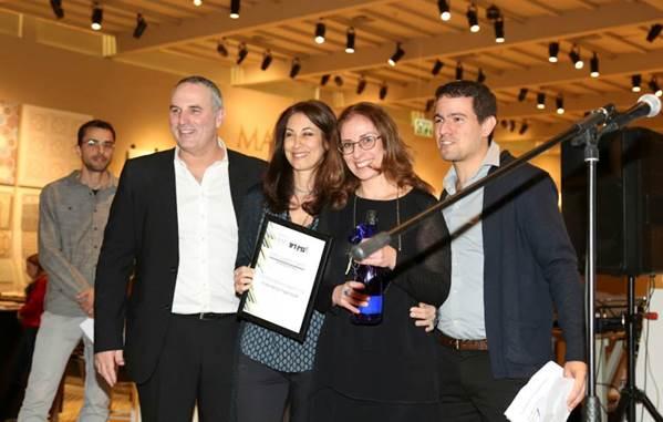 קבלת פרס המשרד המעוצב 2